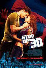 step_up_3d movie cover