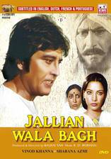 jallian_wala_bagh movie cover