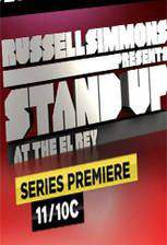 russell_simmons_presents_stand_up_at_the_el_rey movie cover