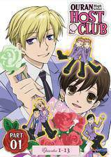 ouran_high_school_host_club movie cover