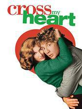 cross_my_heart_1987 movie cover