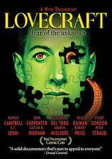 lovecraft_fear_of_the_unknown movie cover