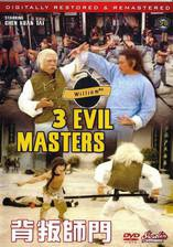 the_master_3_evil_masters movie cover