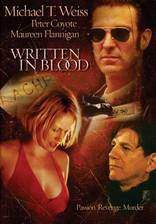 written_in_blood_70 movie cover