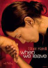 when_we_leave movie cover