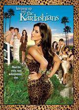 keeping_up_with_the_kardashians movie cover