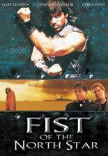 fist_of_the_north_star movie cover