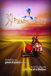 39 Pounds of Love main cover