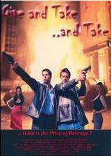 give_and_take_and_take movie cover