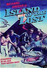 island_of_the_lost movie cover