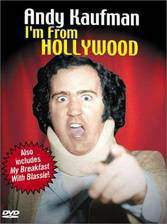 i_m_from_hollywood movie cover