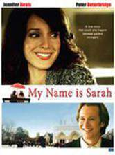 my_name_is_sarah movie cover