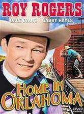 home_in_oklahoma movie cover