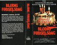 Bloody Birthday movie photo