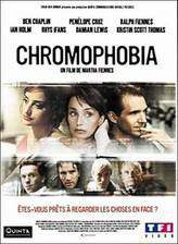chromophobia movie cover
