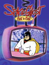 space_ghost_coast_to_coast movie cover