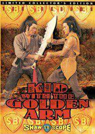 The Kid with the Golden Arm main cover