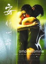 amphetamine movie cover
