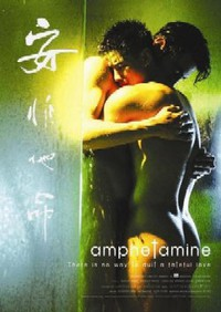 Amphetamine main cover