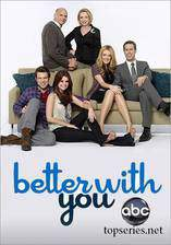 better_with_you movie cover