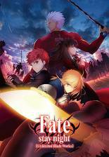 gekijouban_fate_stay_night_unlimited_blade_works movie cover