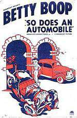 so_does_an_automobile movie cover