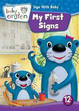 baby_einstein_my_first_signs movie cover
