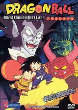 dragon_ball_sleeping_princess_in_devil_s_castle movie cover