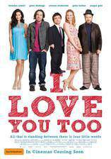 i_love_you_too movie cover