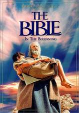 the_bible_in_the_beginning movie cover