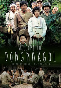 Welcome to Dongmakgol main cover