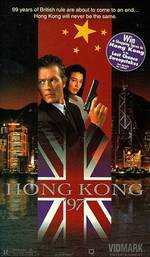 hong_kong_97 movie cover