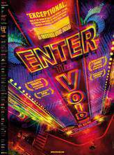 enter_the_void movie cover