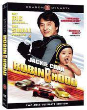 robin_b_hood movie cover