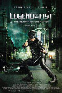 Legend of the Fist: The Return of Chen Zhen main cover