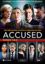 accused movie cover