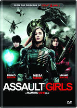 assault_girls movie cover