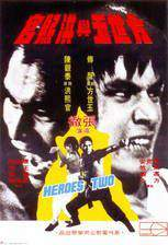 heroes_two movie cover