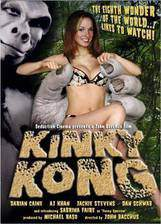 kinky_kong movie cover