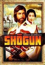 shogun movie cover