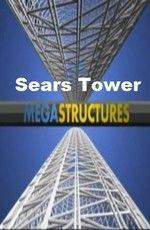 megastructures movie cover