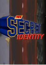 my_secret_identity movie cover