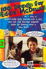 100_deeds_for_eddie_mcdowd movie cover