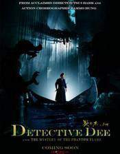 detective_dee_and_the_mystery_of_the_phantom_flame movie cover