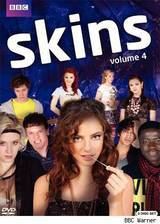 skins_70 movie cover