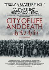 city_of_life_and_death movie cover