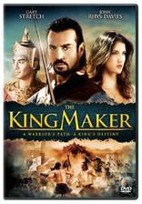 the_king_maker movie cover