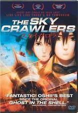the_sky_crawlers movie cover