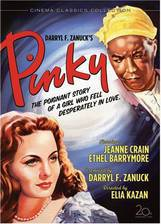 pinky movie cover