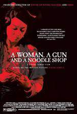 a_woman_a_gun_and_a_noodle_shop movie cover